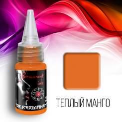 Краска для перманента ТЁПЛЫЙ МАНГО (10 мл)