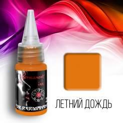 Краска для перманента АБРИКОС (10 мл)