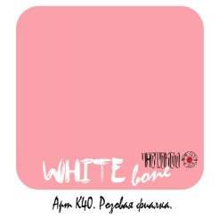 Розовая фиалка К40