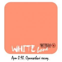 Оранжевый холод. О90