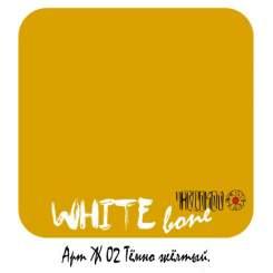 Тёмно жёлтый Ж02