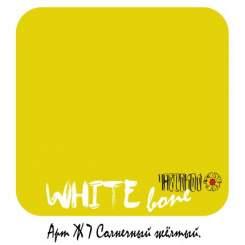 Солнечный жёлтый Ж7