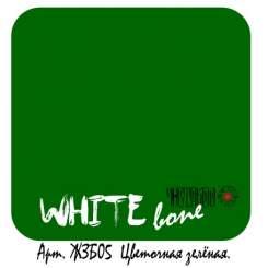 Цветочная зелень ЖЗБ05
