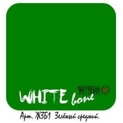 Зелёный средний ЖЗБ1