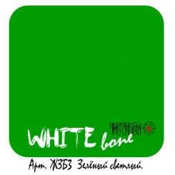 Зелёный светлый ЖЗБ3
